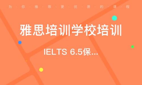 潍坊雅思手机信息验证送彩金班学校手机信息验证送彩金机构