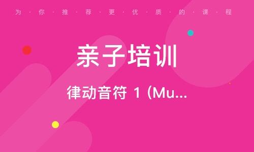 天津亲子培训机构