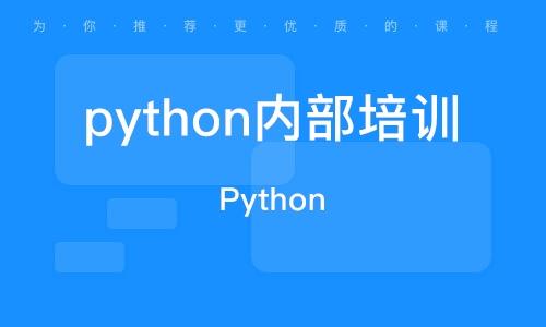 杭州Python