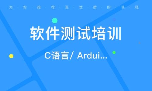 杭州C说话/ Arduino代码编程: