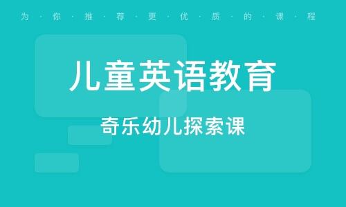 少儿英语培训机构排名_少儿英语培训机构logo