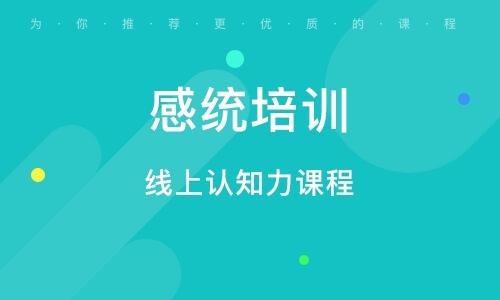 天津少儿英语培训课程