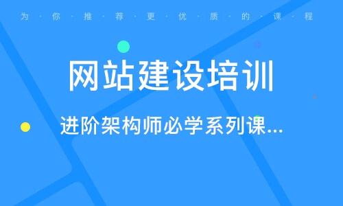 上海网站扶植培训黉舍