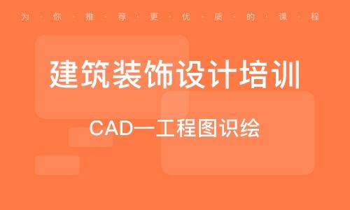 CAD—工程圖識繪