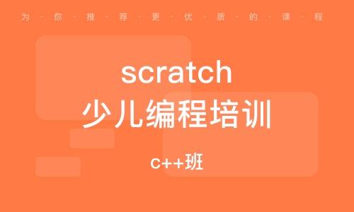 合肥scratch少兒編程培訓