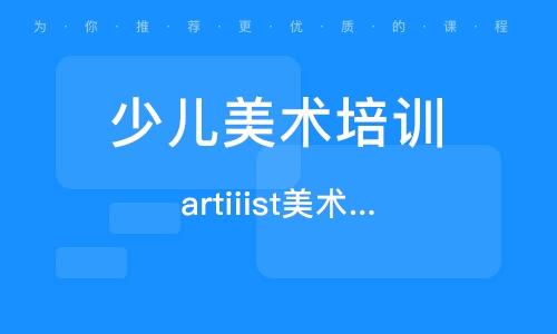 杭州少兒美術培訓課程