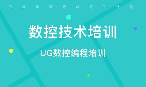 南京數控技術培訓班