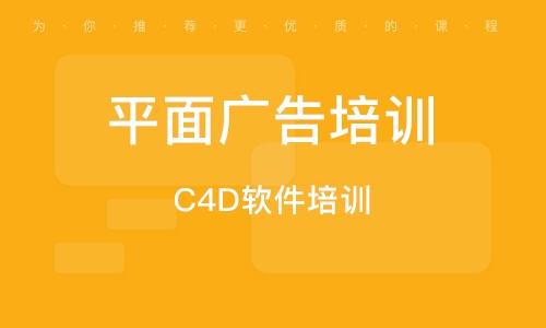 濟南平面廣告培訓班
