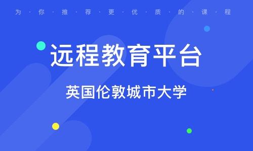 天津遠程教育平臺