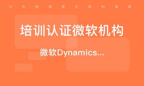 上海培訓認證微軟機構