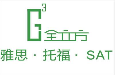 武漢全立方教育