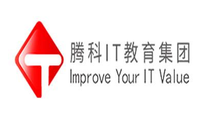 廣州騰科網絡技術有限公司