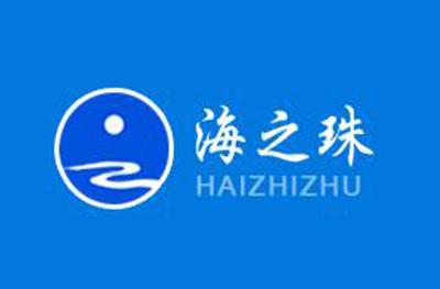 廣州海之珠職業培訓