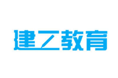 東莞建工教育