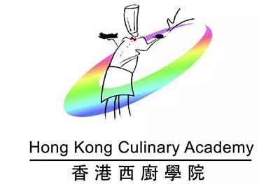 香港西廚學院