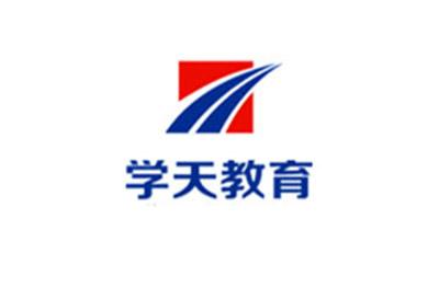 深圳學天教育