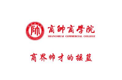 北京商帅商学院