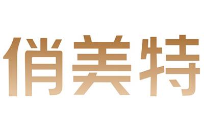 廣州俏美特美業培訓學校