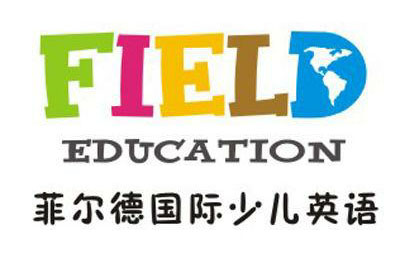菲尔德国际少儿英语郑州中原校区