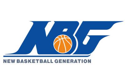 杭州NBG國際籃球俱樂部
