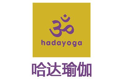 广州哈达瑜伽