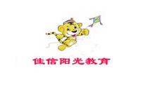 中华育婴协会天津分会