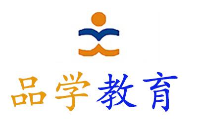 南京品学教育