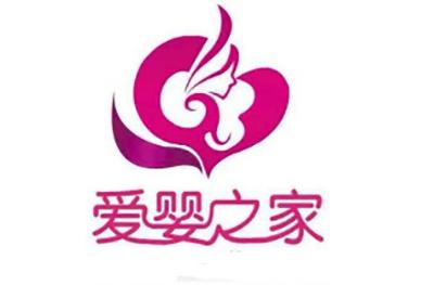 濟南愛嬰之家家政服務中心