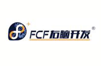 FCF右腦開發