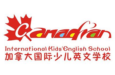 廣州加拿大少兒英語