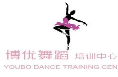 广州博优舞蹈培训