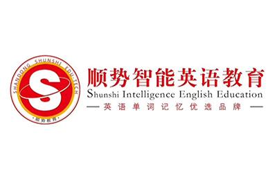順勢智能英語