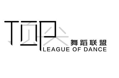 广州舞蹈联盟