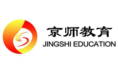 廣州唯壹漢語(京師教育)