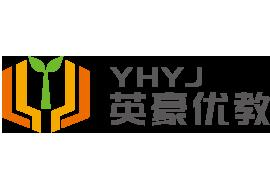 重慶英豪教育