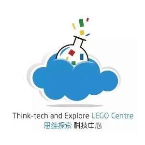 思维探索科技中心乐高教育