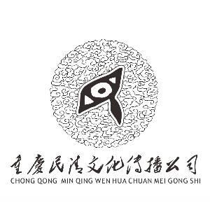 重慶民清教育