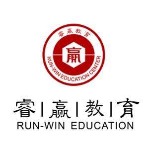 日照睿贏教育