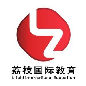 荔枝國際教育