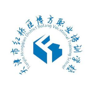 天津市红桥区博方职业培训学校