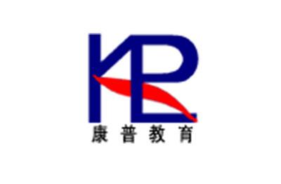 南京康普網絡教育中心