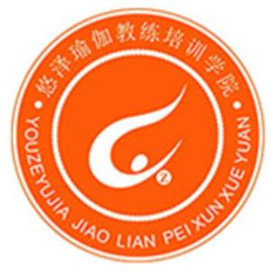 广州悠泽瑜伽培训