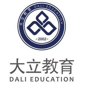 深圳大立教育