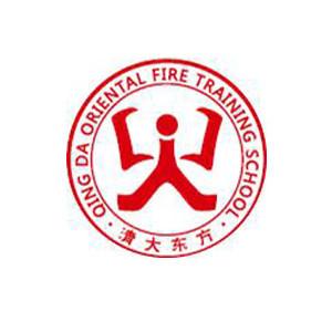 山西清大東方消防職業培訓學校