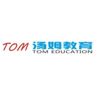 青岛汤姆教导
