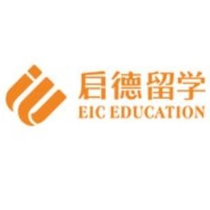 青岛启德教育