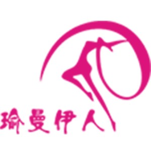 广州瑜曼伊人舞蹈培训学院