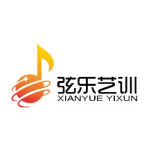 济南弦乐艺训