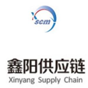 深圳鑫陽供應鏈培訓
