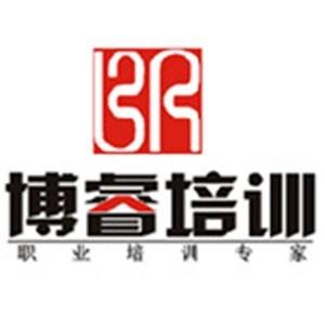 鄭州博睿教育